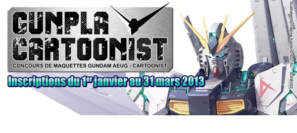 Results of the Gunpla Cartoonist contest
